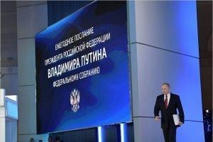Кремль объяснил спринтерские темпы подготовки поправок к Конституции