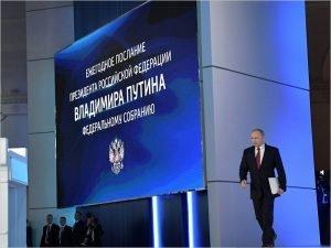 Президент огласит Послание Федеральному собранию 21 апреля — Кремль