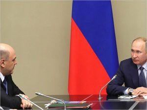 После почти недельных консультаций Россия обрела новое правительство