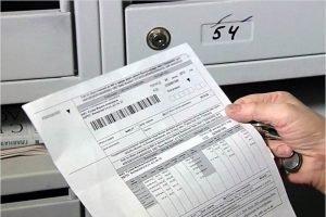 Брянские управляющие компании завысили счета за вывоз мусора