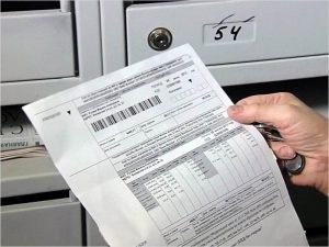 Тариф за вывоз мусора в Брянской области официально уменьшился на 9 рублей