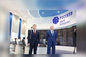 «Россети» торжественно запустили энергообъекты в девяти регионах страны — в том числе, брянский ЦУС