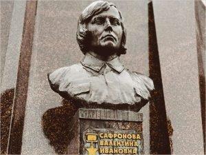 К 75-летию Победы в Белых Берегах откроют мемориал Валентины Сафроновой