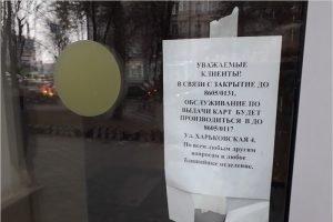 Сбербанк массово закрывает отделения по всей России. Брянск не исключение