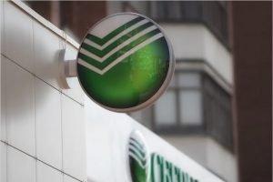 Сбербанк открыл «коронавирусную горячую линию» для корпоративных клиентов