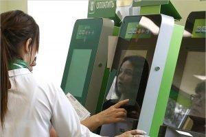 Сбербанк и «Тинькофф» запустили в тестовом режиме биометрические банкоматы