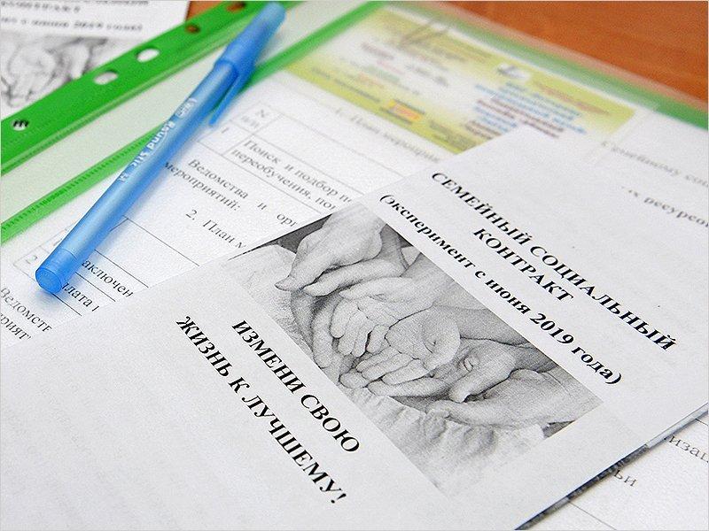 Размер адресной помощи по социальному контракту вырастет до 50 тысяч рублей