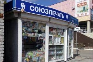 Брянская область заняла 52-е место в федеральном рейтинге обеспеченности свежей прессой