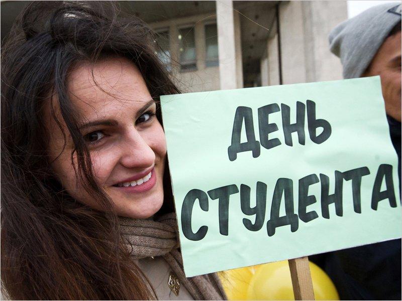 Татьянин день в Брянской области отмечают 25,3 тыс. студентов