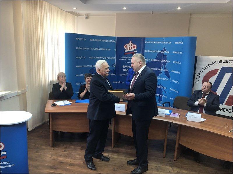 Брянский «Союз пенсионеров России» доизбрал членов правления вместо выбывших по естественным причинам