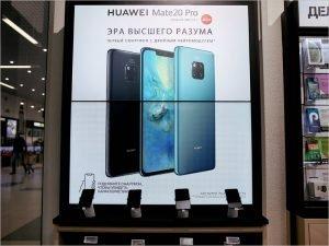 Tele2 и Huawei заключили контракт о прямых поставках абонентского обрудования