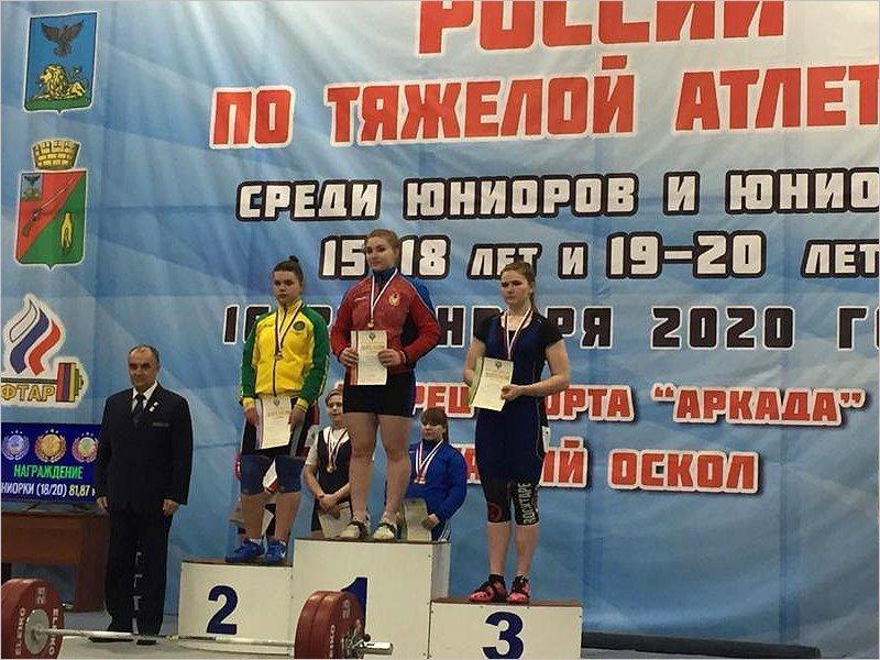 Брянские штангистки завоевали две медали на первенстве России
