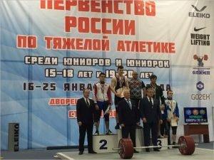 Брянский тяжелоатлет стал серебряным призёром первенства России