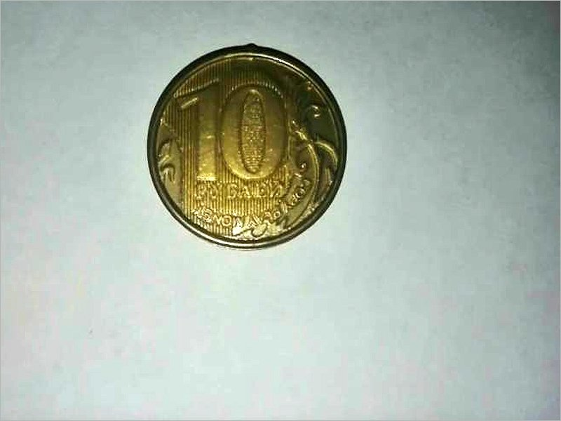 Необычные монеты в Брянске — не фальшивки. Их можно дорого продать