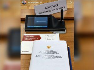 «Есть ли у вас план?»: брянскому губернатору указали на инвестиции