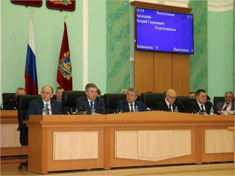 Брянский губернатор заблокировал идею депутатов облдумы ликвидировать комиссию по инвестпривлекательности