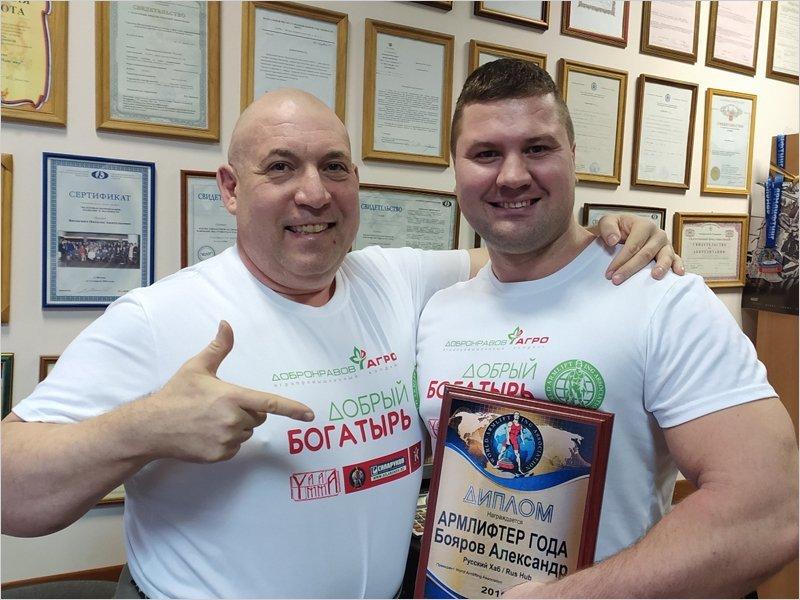 Брянский спортсмен Александр Бояров признан «Армлифтером 2019 года»