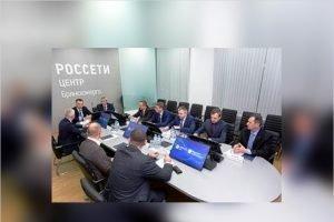 Брянские энергетики поделились опытом работы с коллегами из Белоруссии