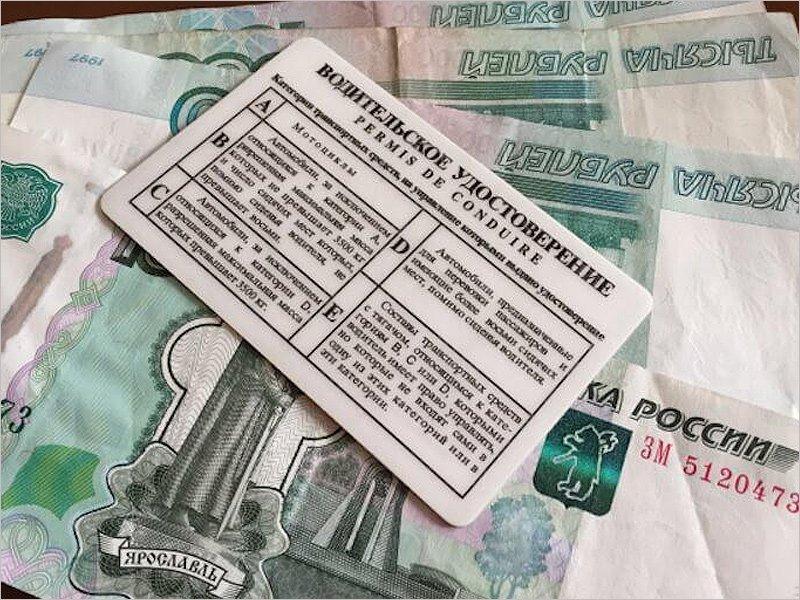 Брянский автомобилист оштрафован за взятку в её тридцатикратном размере