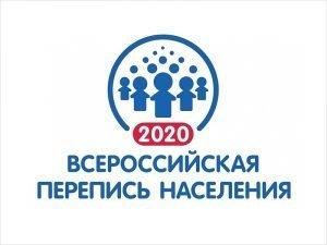 Цифровая Всероссийская перепись населения началась с 1 октября