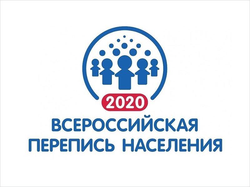Открыто голосование за народный талисман для переписи-2020
