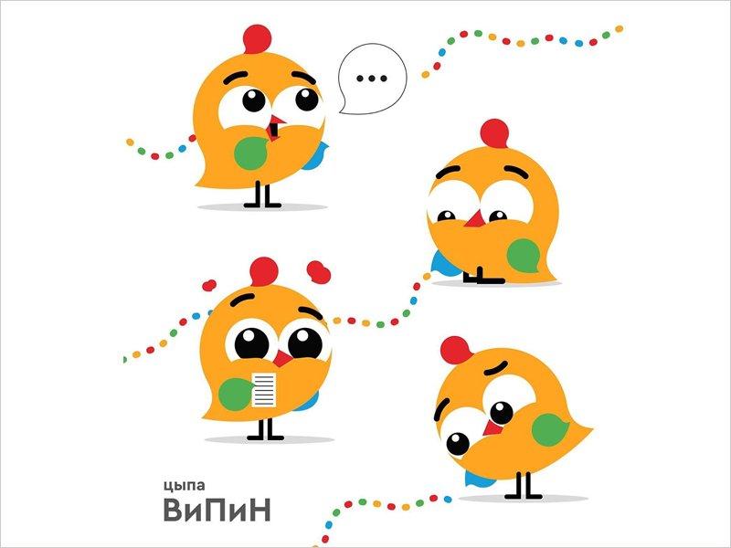 Талисманом переписи-2020 выбрана птичка «Цыпа ВиПиН»