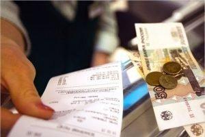 Средний чек россиян за один поход в магазин уменьшился на 11%