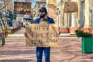 Средняя цена подарка на 23 февраля оказалась на 200 рублей выше прошлогодней — исследование