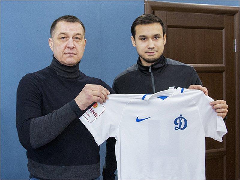 Брянское «Динамо» подписало первого новичка в 2020 году