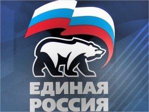 «Единая Россия» сменит название и лидера — СМИ