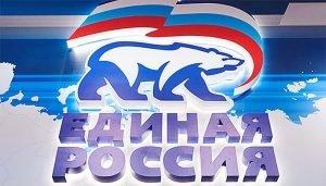 Подсчёт закончен: «Единая Россия» победила на выборах в Госдуму – официально