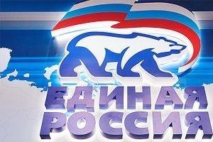 Брянские единороссы перечислили на помощь медикам свои зарплаты на 2,5 млн. рублей