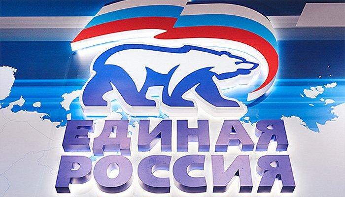 В «Единой России» официально не подтвердили планы по смене лидера и объединению с ОНФ