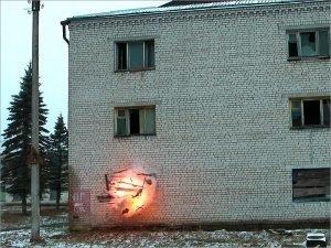 В Клетне произошёл контролируемый взрыв в здании бывшего ПТУ