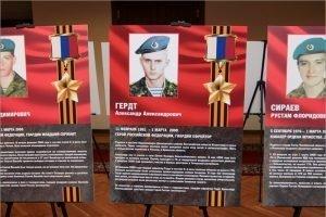В Госдуме появились портреты брянских героев 6-й роты псковских десантников