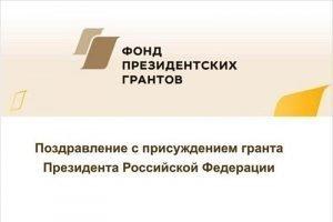 Новозыбковский Центр детства и семьи «Мечта» получил президентский грант на «Лето в деревне»