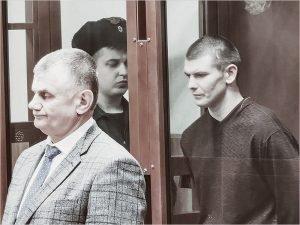 В Брянске осужденный пожизненно убийца сотрудников спецсвязи обжаловал приговор