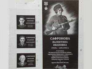 Активисты из Белых Берегов собирают деньги на народный мемориал Вале Сафроновой