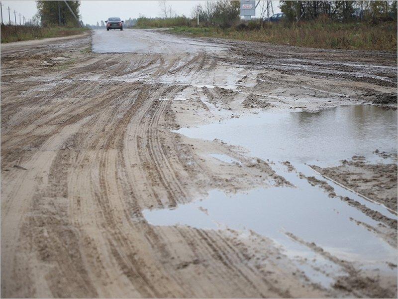 «Забытый» участок дороги под Клинцами будет заасфальтирован до конца лета-2020
