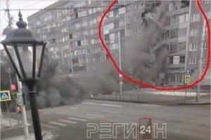 Метеорит разрушил девятиэтажный дом в Красноярске: выглядит жутко