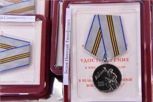Год памяти и славы в Брянске  начался с чествования и награждения ветеранов войны