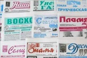 Подписной тираж брянских районок и брянского «УГ» вырос на 40 тысяч экземпляров