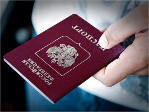 В России упростят процедуру получения гражданства для иностранцев