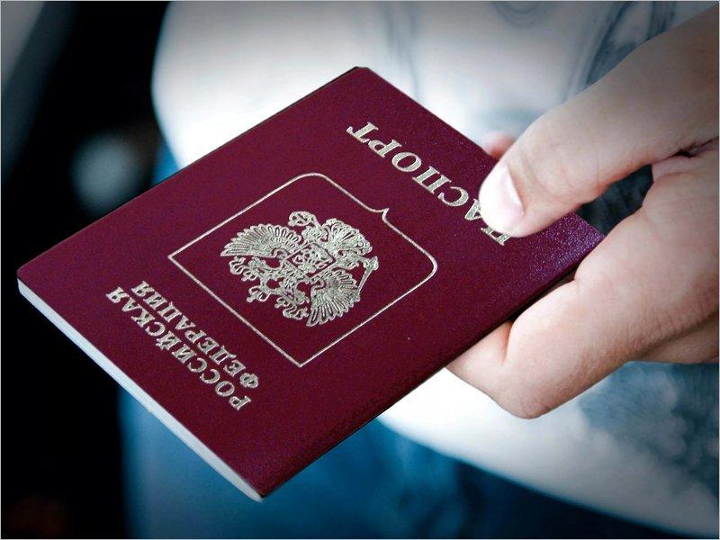 Через год сроки оформления паспорта в России уменьшатся до пяти дней