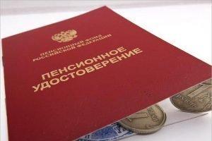 Размер средней пенсии в России в январе вырос до 14,9 тыс. рублей
