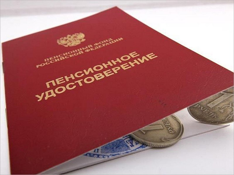 На корректировку пенсий брянским работающим пенсионерам ушло 15 млн. рублей