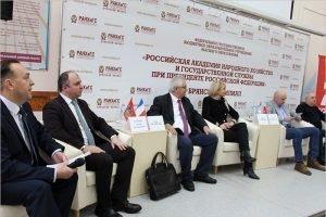 Политологи-евразийцы России и Запада собрались в Брянске на конференцию по глобальной геополитике