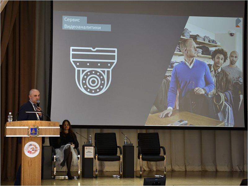 «Ростелеком» поддержал цифровой бизнес-форум в Брянске