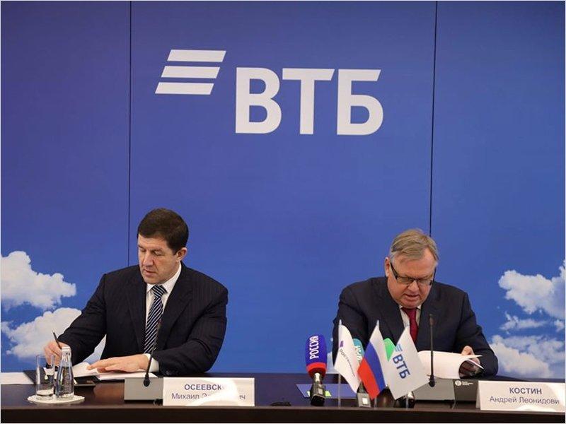 «Ростелеком» заключил соглашение о покупке «Tele2 Россия» у ВТБ и партнёров