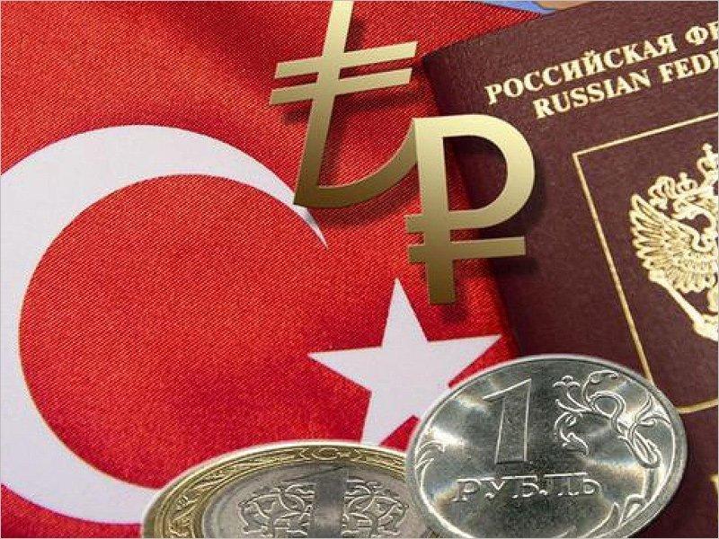 Россия и Турция договариваются о возможности россиян платить рублями в Анталье
